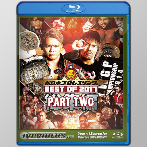 Best of NJPW in 2017 V.02 (Blu-Ray with Cover Art)